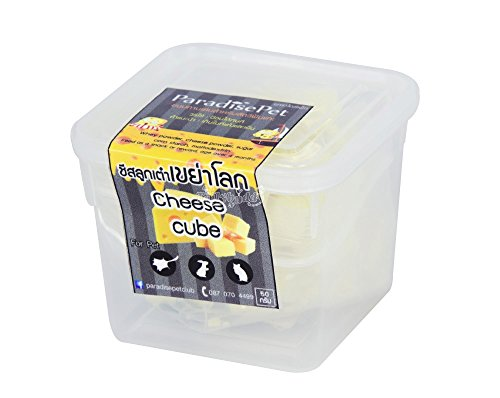 Brown Sugar Pet Store Cheese cube for Sugar Glider, Loris, Marmoset, Squirrel 50 g.