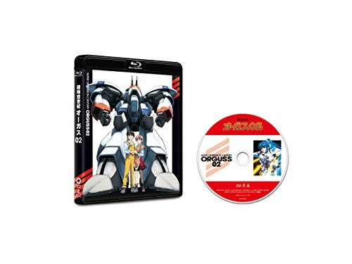 Animation - The Super Dimension Century Orguss 02 Blu-Ray Disc Standard Edition [Japan BD] BSZS-7867