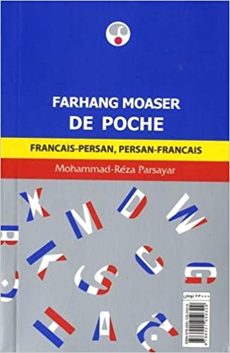 Amazon Fr Dictionnaire De Poche Francais Persan Persan