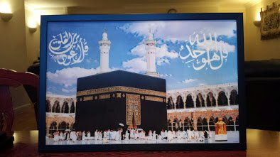 NEW 3D Islamic Picture of Hajj/Mecca/Ka'bah with handmade black