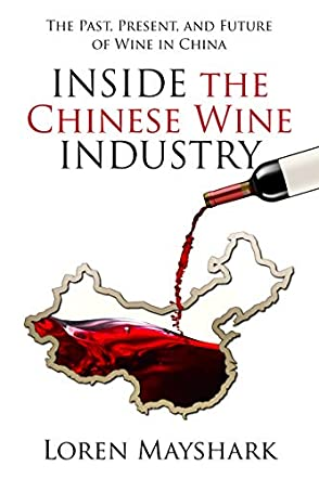 Inside The Chinese Wine Industry
