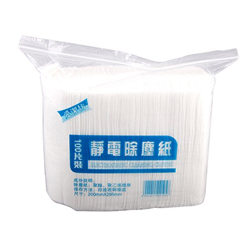 Paper Mop (Wandofo 100pcs Disposable Electrostatic Dust Removal Mop Paper Home Kitchen Bathroom Cleaning Cloth)
