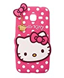 COVERNEW Rubber Back Cover for Samsung Galaxy J3 Pro - Dark Pink