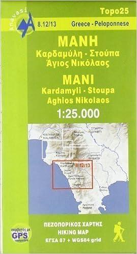 Mani Kardamili Stoupa Ag Nikolaos Anavasi Hiking Maps 1