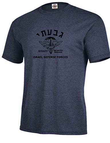 (Givati Brigade Israel Army Military T-Shirt Large Denim Heather)