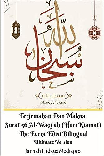 maksud dating dalam islam
