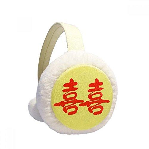 Wedding Chinese Wish Words Xi Celebrate Winter Earmuffs Ear Warmers Faux Fur Foldable Plush Outdoor Gift by DIYthinker