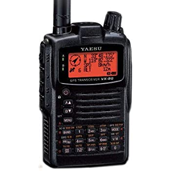 Yaesu VX-8GR DualBand Amateur Ham Radio VHF/UHF Tranceiver With Built-In GPS!