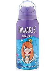 FAWARIS Sea Girl Perfume Spray for Girls - 75 ml