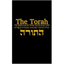 The Torah: The Hebrew-English Transliterated Study Torah