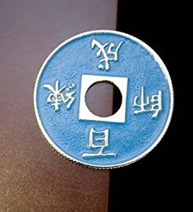 Chinese Coin Magic Trick - Blue Import