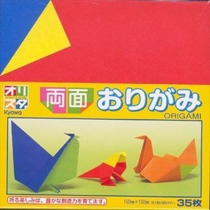 (35s Origami Folding Paper (Double)