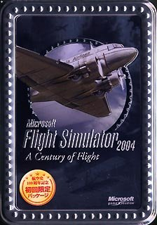 Microsoft Flight Simulator 2004 初回限定パッケージ B0000C7PBA Parent