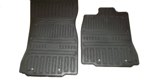 Jaguar OEM XJ All Weather Floor Mats by Jaguar