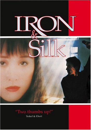 iron and silk - 2