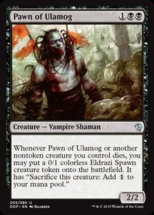 Magic: the Gathering - Pawn of Ulamog (055/080) - Duel Decks: Zendikar vs Eldrazi