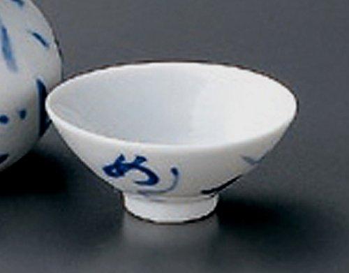 KOSEN-HISAGO Jiki Japanese Porcelain Set of 4 SAKE Cups watou.asia