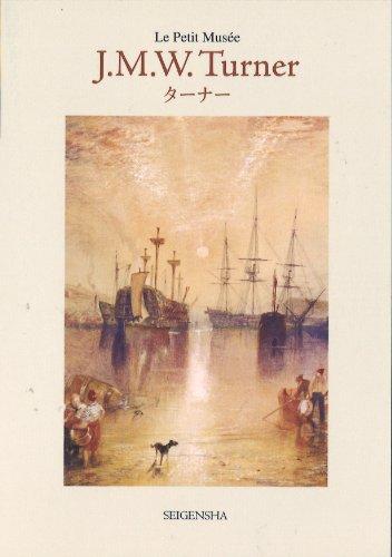 J.M.W.Turner(ターナー) (ちいさな美術館)