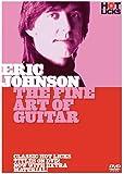 The Fine Art of Guitar [DVD]