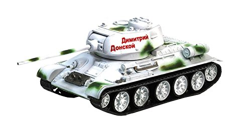 Dragon Models 1/72 T-34/85 38th Independent Tank Regiment 1945 Dragon Armor Collectables