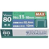 マックス バイモ80用11号針No.11-10mm 10箱