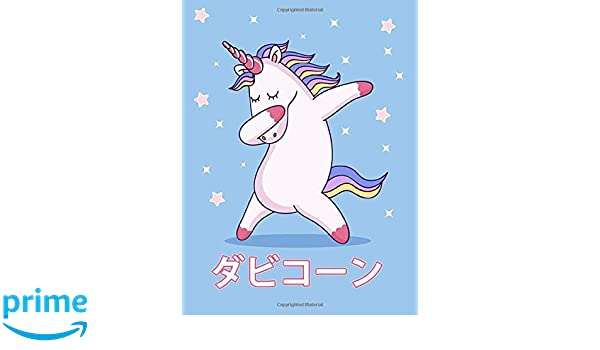 Kawaii Agenda - Dabicorn - (KN-KA-012): A 3 Month Pocket ...