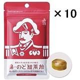 【10個セット】 森下仁丹 鼻・のど甜茶飴 38g(約17粒)×10袋セット のど飴 ノンシュガー