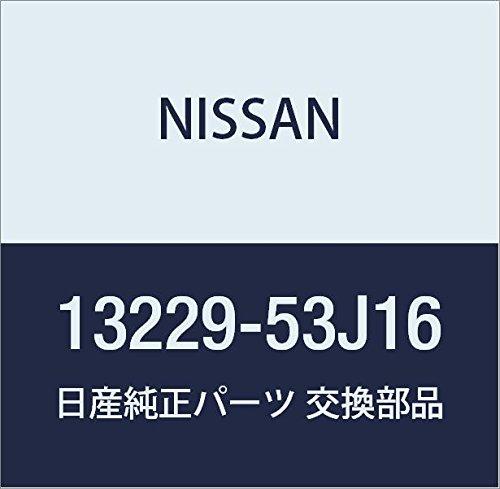 Nissan 13229-53J16 SR20DET Valve Rocker Shim 3.200mm (Sr20det Valve Spring)