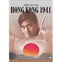 Hong Kong 1941 [Import]