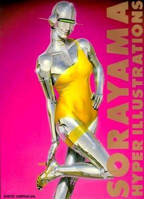 Sorayama Hyper Illustrations
