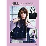 JILL by JILLSTUART トートバッグ BOOK