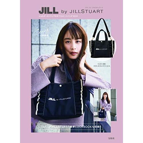 JILL by JILLSTUART トートバッグ BOOK 画像