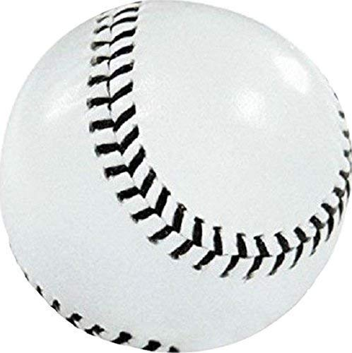 Standard Rounders Ball Leather White Sports Soft Stitched Ball Rrp£9 Uk