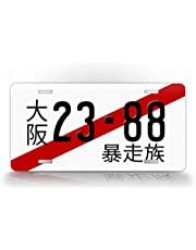 SignsAndTagsOnline Replica Japanese Temporary License Plate JDM Japan Aluminum Auto Tag Customized Personalized Any Text Number Plate