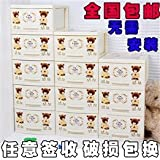 Special large Winnie the the multilayer storage cabinet plastic drawers finishing cabinet lockers bedside cabinets baby wardrobe