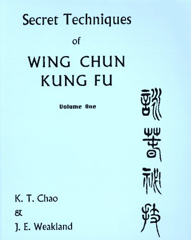 Buy wing chun kung fu volume 1