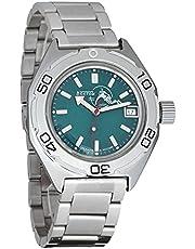 Vostok Amphibian Mens Automatic WR 200m Self-Winding Wrist Watch #670059