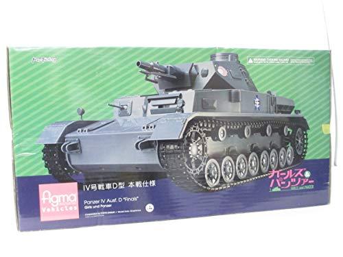 figma Vehicles ガールズ&パンツァー IV号戦車D型 本戦仕様 1/12スケール 組み立て済み電動モデル フィギュア ∴WH374