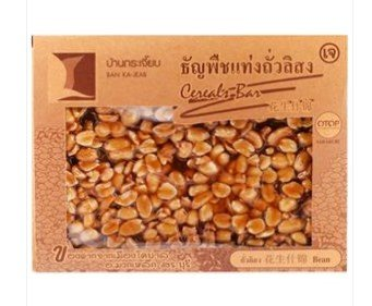 SWEET PEANUT SHEET VEGETARIAN WANPEN 100G.