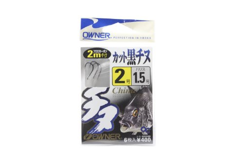 OWNER(オーナー) 糸付 40441 2mカット黒チヌ 2-1.5の商品画像