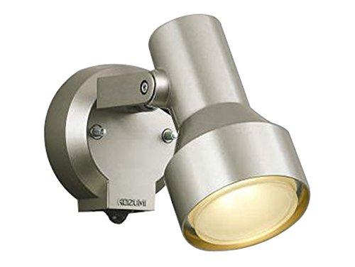 コイズミ照明 人感センサ付スポットライト タイマー付ON-OFFタイプ 散光 白熱球100W相当 ウォームシルバー塗装 AU40624L B00KVWKUD4 15999