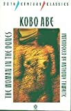 Image of The Woman in the Dunes (Twentieth-Century Classics) (English and Japanese Edition)