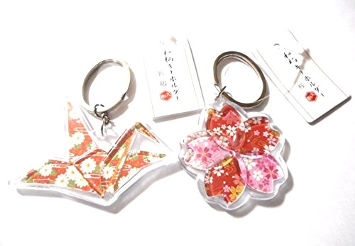 Japanese Pattern Key Chain (Origami Cranes & Cherry Blossoms, Set of 2)