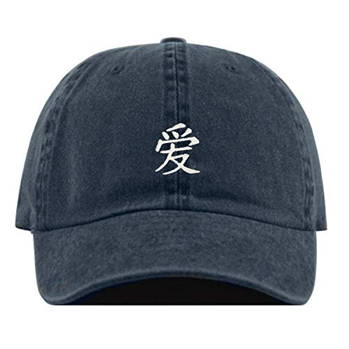 Love Chinese Character Baseball Hat, Embroidered Dad Cap, Unstructured Soft Cotton, Adjustable Strap Back (Multiple Colors) (Pigment Navy)