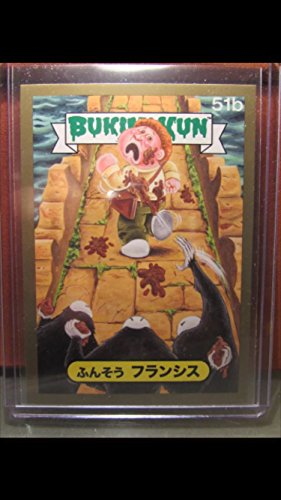 Bukimi Kun 2014 Gold Parallel 51b Insert Garbage Pail Kids Topps Non-sport Trading Cards Japanese Japan from Topps
