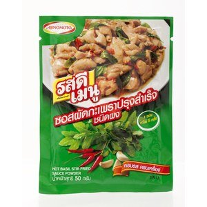 Thai Food Powder sauce for Basil leave hot and spicy pack4