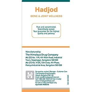 Himalaya Wellness Pure Herbs Hadjod Bone &amp...
