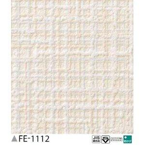 織物調 のり無し壁紙 サンゲツ FE-1112 92cm巾 15m巻 B076CKQ6C5