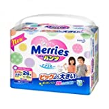 Merries Kao Pants and Diapers All Size - S/M/L/XL/XXL/New Born, Comes with Free Gift [ Japanese Import ] (Pants XXL): more info