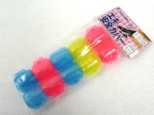 ナカジマ エギ安全カバー(10個入り) 徳用Mの商品画像
